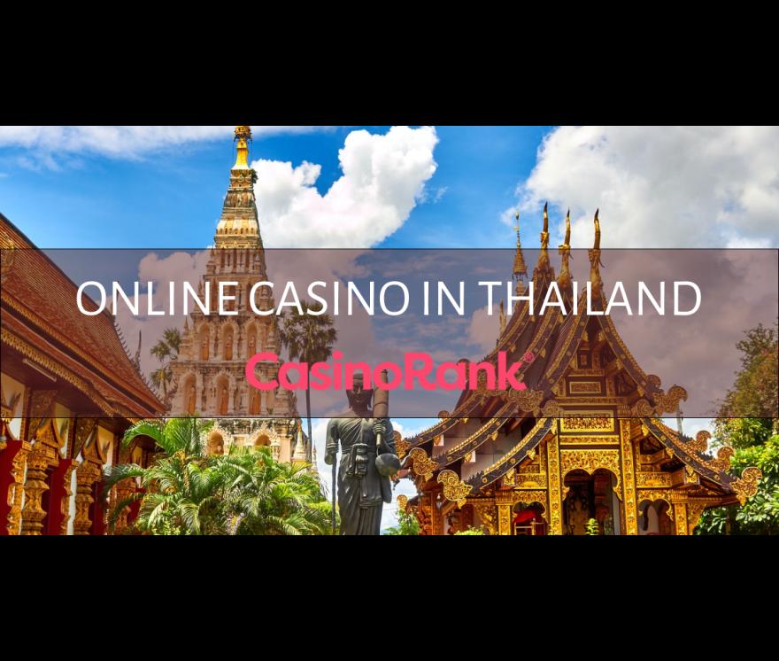 31 태국 2021 최고의 온라인 카지노