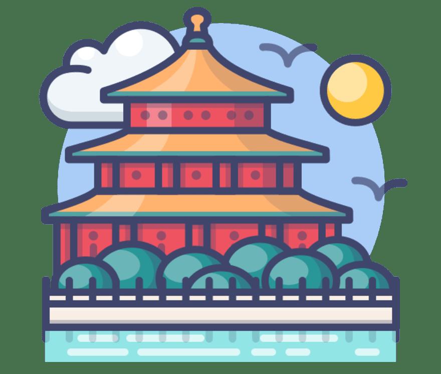 45 중국 2021 최고의 온라인 카지노