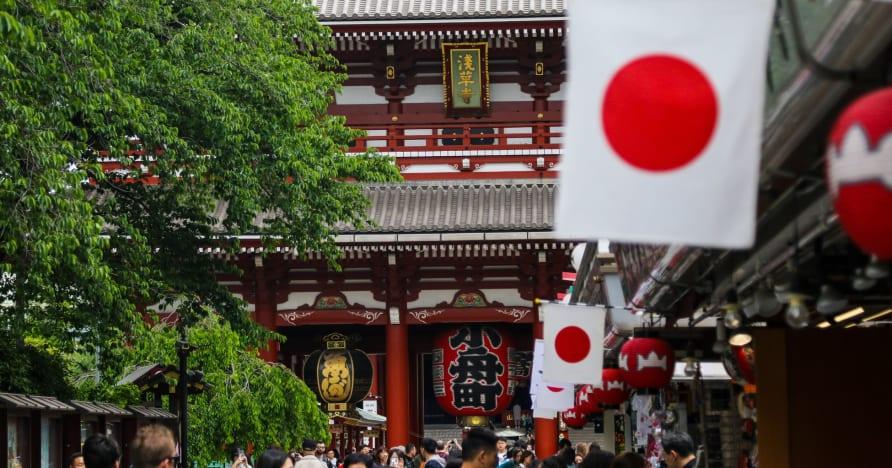 일본 최고의 온라인 카지노 선택